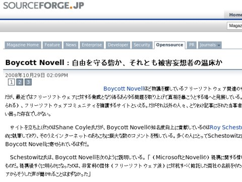 SourceForge article