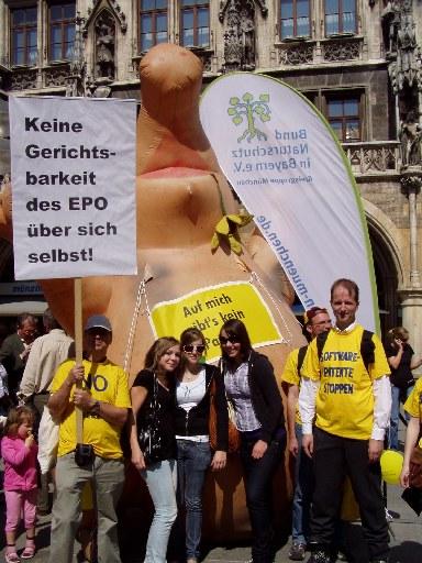 EPO sign