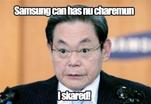 Samsung CEO