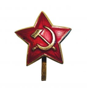 Red star with hammer and sickle