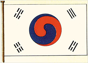 Taegukgi