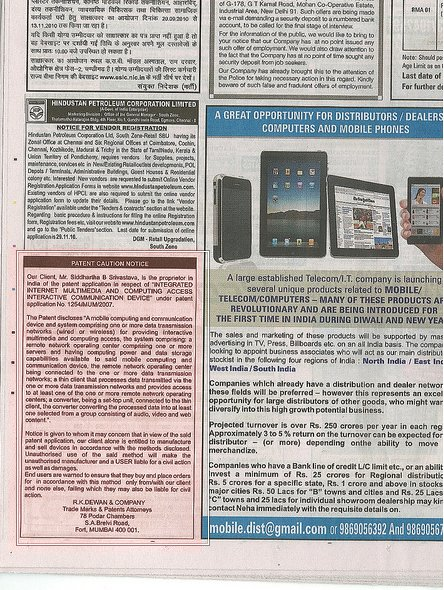 Patent ad
