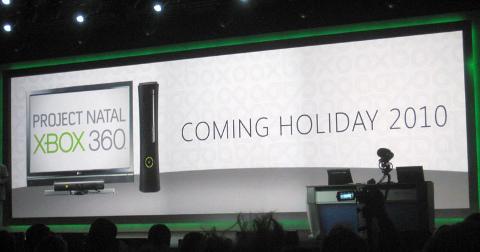 Kinect - Holiday 2010