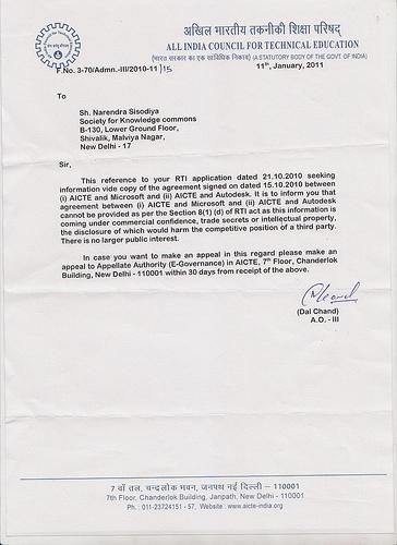 AICTE's letter to Narendra Sisodiya