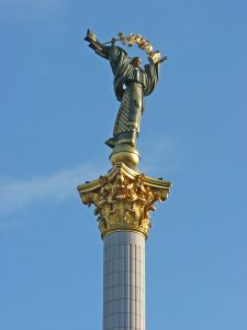 Ukraine monument of independence