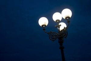 Street lamp