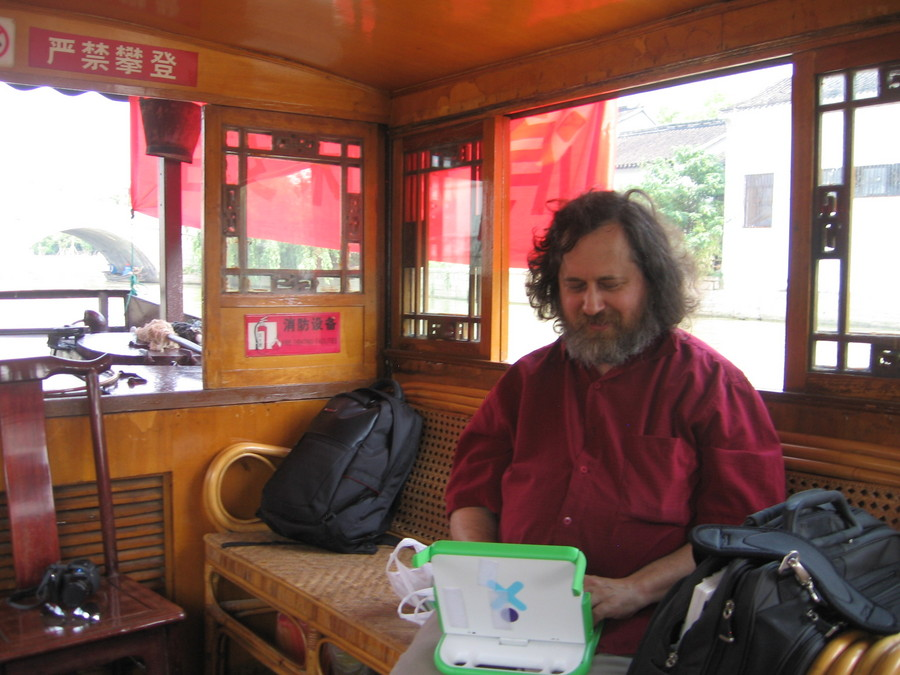 Stallman