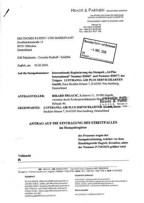 deutschen pass antrag