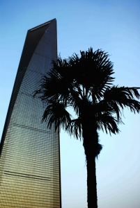 World Financial Centre in Shanghai