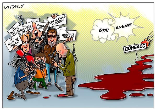 Selective coverage cartoon