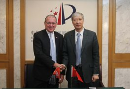EPO President Benoît Battistelli and SIPO Commissioner Tian Lipu
