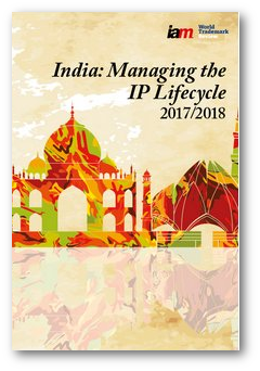 India IAM lobbying