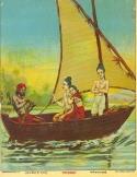 Rama vanavas