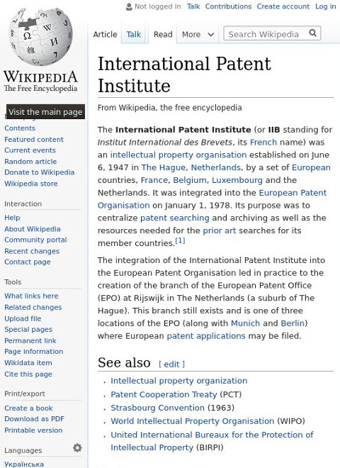 Institut International des Brevets (IIB)