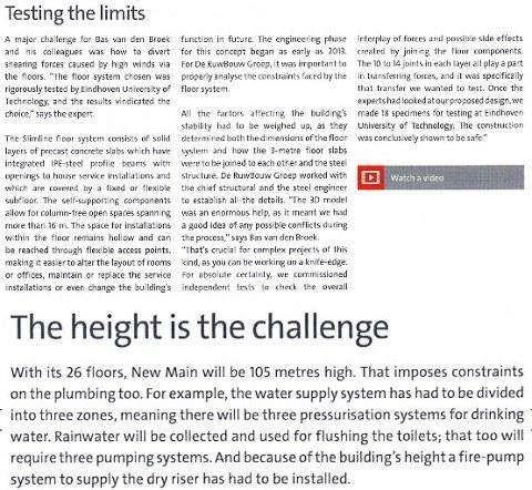 EPO construction specs/challenge