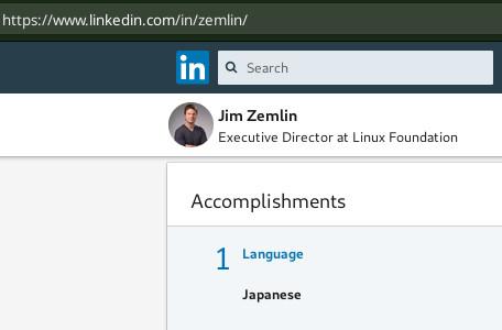 Jim Zemlin on Japanese