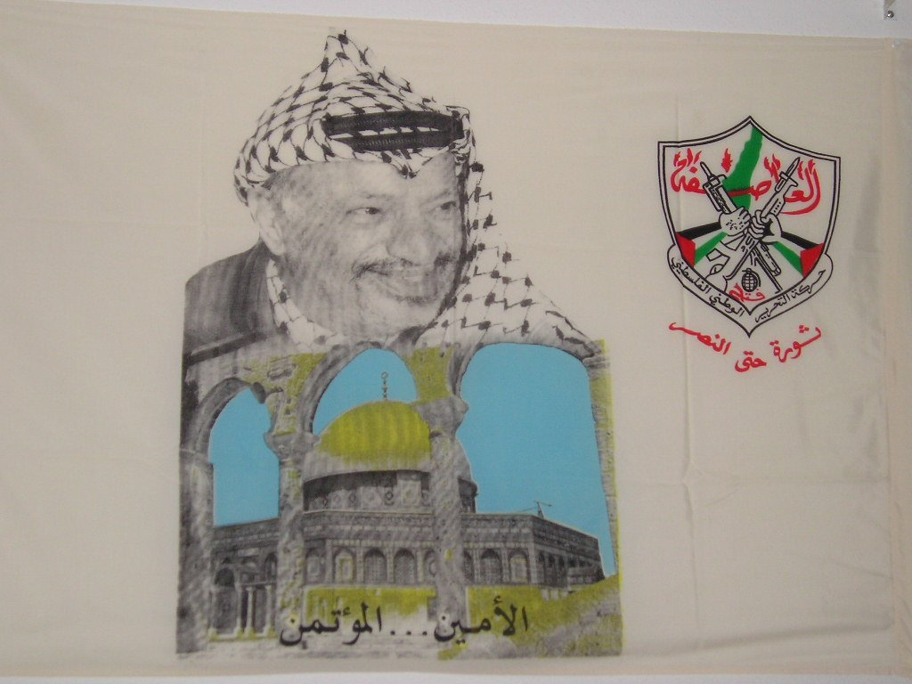 Al-Fatah