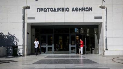 Athens court