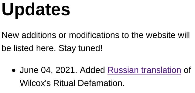 Wilcox in Russian