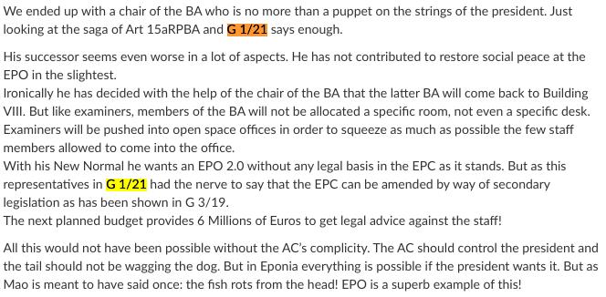 EPO comment
