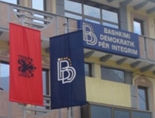 Albania flag of DUI