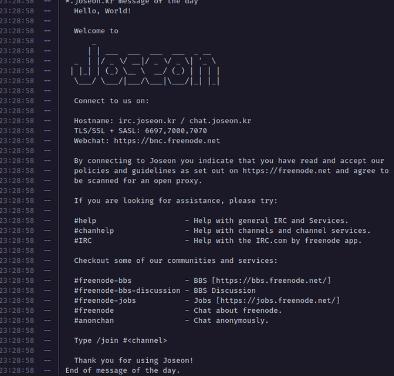 joseon-scam