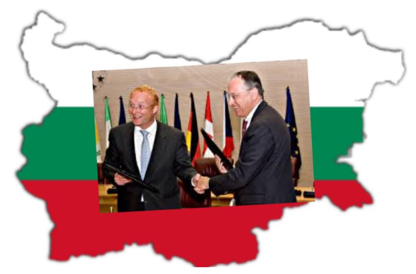 Bulgarian EPO